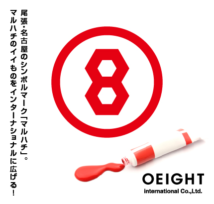 o-eight_logo
